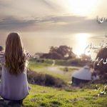 اشعار کوتاه عاشقانه بسیار زیبا از سهیل پرند