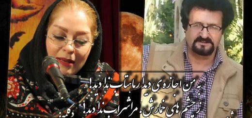 سوگ ماه شاعر استاد حسن اسدی شبدیز دکلمه لیلا موسوی