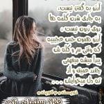 آرزوهای کال نویسنده و گوینده فؤاد سلمانی زاده