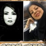 عشق شاعر الهام حق مراد خان دکلمه دکتر زهرا عالمی