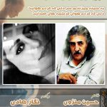 دلم گرفته برایت شاعر حسین منزوی دکلمه نگار هادی